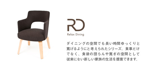 Relax Dining
